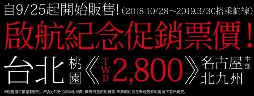 螢幕快照 2018-10-09 下午5.37.35