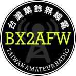 BX2AFW_ham_P3
